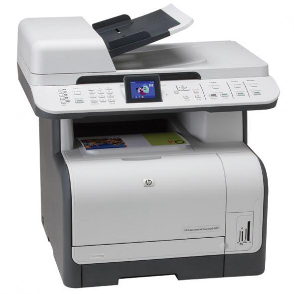 hp multifunction printers